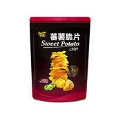 卡滋蕃薯脆片-梅子口味150g【愛買】