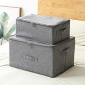 2個拉鍊身服收納箱床下收納盒折疊布藝儲物箱小號身物有蓋箱子