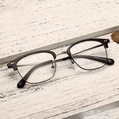 韓版復古眼鏡框男眼鏡框鏡架女潮半框平光鏡大臉超輕配鏡『小淇嚴選』