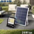 太陽能燈 奧克斯太陽能燈庭院家用戶外燈超亮大功率1000W新農村天黑自動亮 LX 【99免運】