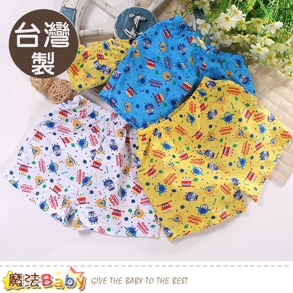 男童內褲(四件一組) 台灣製超級飛俠正版純棉平口內褲 魔法Baby