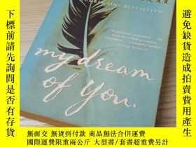 二手書博民逛書店My罕見Dream of YouY312914 如圖 如圖