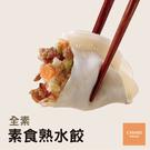 2B7B【魚大俠】FF647奇美食品-素...