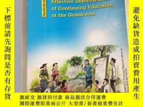 二手書博民逛書店Handbook罕見on Effective Implement