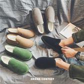 2019新款雪地靴男冬季保暖套腳情侶短靴子男士面包鞋加絨棉鞋子女