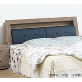 【森可家居】珂琪6尺床頭箱 8ZX341-7 雙人加大 木紋質感