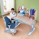 兒童書桌  可升降成長桌椅寫字畫畫桌椅組 人體工學椅 ME362+AU880 灰色桌面