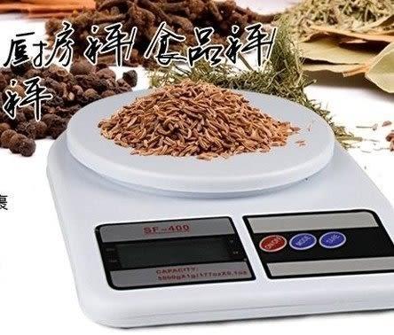 【Love Shop】藥材LCD 5公斤電子秤料理秤~盎司+公克1g-5kg 附電池4單位