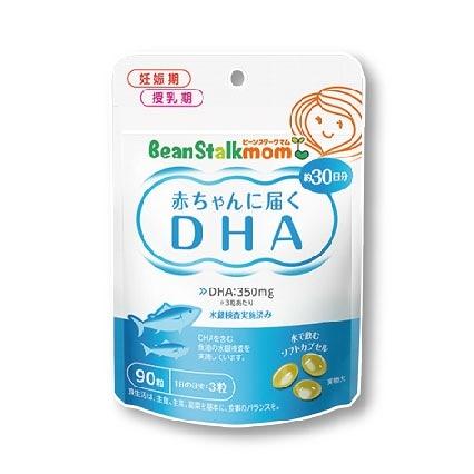 (買三送一)【SNOW 雪印】DHA魚油膠囊(DHA魚油)【六甲媽咪】