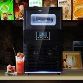製冰機 制冰機沃拓萊40kg商用臺式制冰機奶茶店自動加水家用造冰塊機器igo 夢藝家