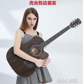 卡摩邇初學者民謠41寸木吉他38寸入門練習自學男女生吉他樂器 洛小仙女鞋