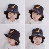 春秋新款寶寶帽子2-4歲女童平頂帽子3兒童漁夫帽韓版潮卡通男童帽  寶媽優品 寶媽優品