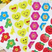 獎勵貼紙 好棒貼紙 學校 安親班 幼稚園 小兒科 禮品贈品(1包10張)-艾發現