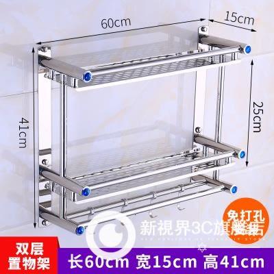 浴室毛巾架 不銹鋼衛生間置物架 打孔/免打孔 QWER-5