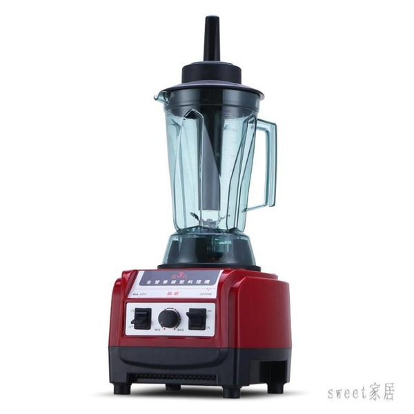 碎冰機 沙冰機商用奶茶店冰沙攪拌料理榨汁機商用豆漿機電壓220V LR7958【Sweet家居】