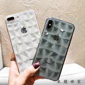 菱格幾何蘋果X情侶手機殼iPhone8plus
