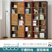 《固的家具GOOD》402-002-AG 萊雅集層木1.35尺一門書櫃【雙北市含搬運組裝】