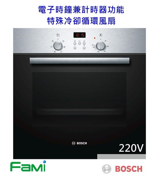 博世 BOSCH 烤箱 嵌入式 HBN531E0K