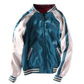 橫須賀仙鶴刺繡棒球外套 女春雙面穿韓版寬松原宿風夾克