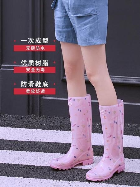 女士水鞋子高筒糖果色雨鞋女時尚款外穿防水長筒雨靴水靴防滑 【年終盛惠】