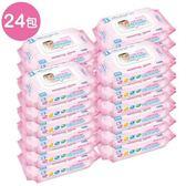 貝比Q超純水嬰兒柔濕巾(24包入) 溼紙巾 濕紙巾【六甲媽咪】