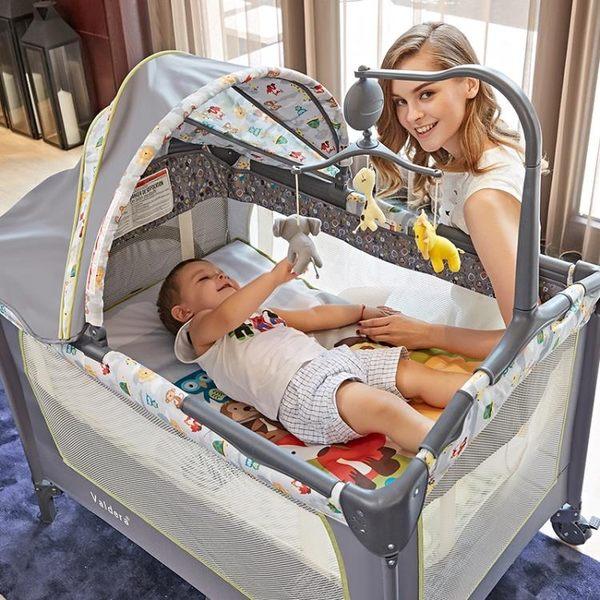 valdera便攜式可摺疊嬰兒床多功能寶寶床bb床新生兒游戲床送蚊帳igo『櫻花小屋』