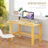 電腦桌 簡易小桌子臥室簡約電腦桌台式桌家用書桌簡約現代單人小型寫字桌T 4色