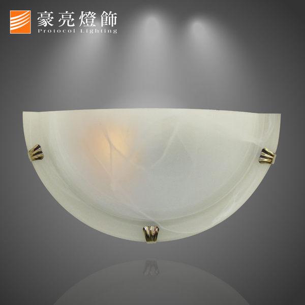 【豪亮燈飾】仿雲石單壁燈~美術燈、水晶燈、吊燈、壁燈、客廳燈、房間燈、餐廳燈