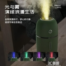 加濕器家用靜音臥室小型空調房usb車載便攜式孕婦迷你嬰兒辦公室空氣大噴霧臉部補水
