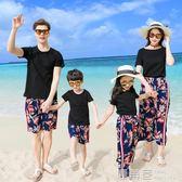 情侶裝沙灘套裝海邊韓版百搭氣質夏裝泰國蜜月qlz時尚短袖t恤『鹿角巷』