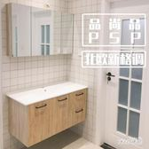 浴室櫃北歐現代簡約浴室樻 實木吊樻美式樻衛浴鏡樻洗臉 洗手盆樻組合 LN2562 【Sweet家居】