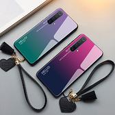 realme X50 Pro 手機殼 玻璃鏡面防摔保護套 漸變時尚 全包手機套 保護殼 愛心手繩