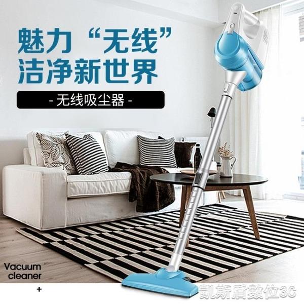 吸塵器無線家用小型靜音充電強力大功率掌上型無繩地毯床上臺灣YYJ【凱斯盾】