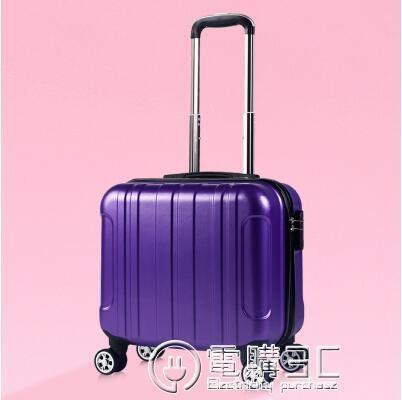 密碼箱小型輕便登機拉桿箱男小號行李箱女韓版18寸旅行皮箱子主圖款 電購3C