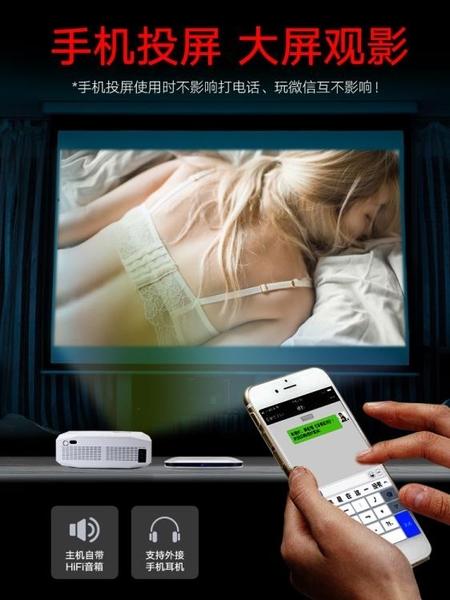 手機投影儀家用wifi無線家庭影院高清辦公1080p蘋果手機無線同屏新款  英賽爾3c