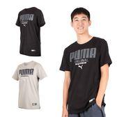 PUMA 男基本系列運動風短袖T恤(短T 慢跑 路跑 免運 ≡排汗專家≡