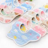口水巾 新生嬰兒童圍嘴純棉紗布360度旋轉花瓣寶寶全棉圍兜防吐奶口水巾【中秋節禮物好康八折】
