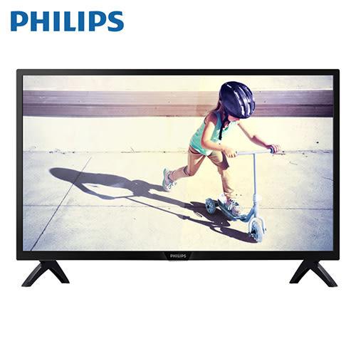 [PHILIPS 飛利浦]43吋 LED液晶顯示器+視訊盒 43PFH4082+VBPHPTA4043