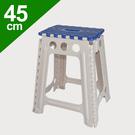 【45CM止滑摺合椅】收納椅 兒童椅 摺...