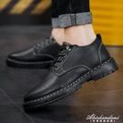 皮鞋男韓版潮流青少年工裝鞋上班廚房鞋黑色百搭男鞋子英倫休閒鞋 黛尼時尚精品