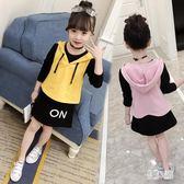 女童洋裝套裝2018新款韓版連身裙兩件式zzy6582『易購3c館』