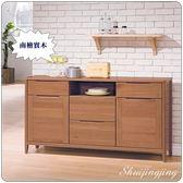 【水晶晶家具/傢俱首選】米堤4呎南洋檜木(柚木色)半實木碗盤櫃~~另有5呎款SB8334-1