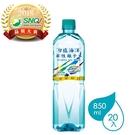 【台鹽】海洋鹼性離子水-850ml/瓶*20瓶(箱)