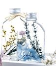 浮游花瓶,造型瓶,圓邊扁型,100ML(不包含花材)