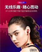 磁吸耳機 XT22藍芽耳機5.0無線磁吸運動TF插卡立體聲耳機 街頭布衣