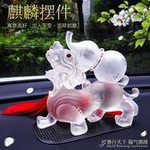 汽車擺件 車載內飾品 水晶葫蘆 香水座