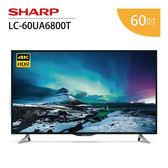 【到府安裝 送HD7547 咖啡機】SHARP 夏普 LC-60UA6800T 60吋 4K 智能連網液晶電視 日本製