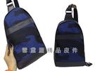 ~雪黛屋~COACH 單後背包小容量國際正版保證進口防水緹花布+皮革品證購證塵套提袋C223791