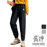 EASON SHOP(GW8301)實拍小雛菊卡通塗鴉刺繡抽繩綁帶鬆緊腰束腳運動褲休閒褲高腰直筒九分寬褲長褲棉