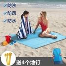 沙灘墊防水防沙超輕折疊沙灘布墊子便攜地墊毯席子海邊用品防潮墊 蘿莉小腳丫